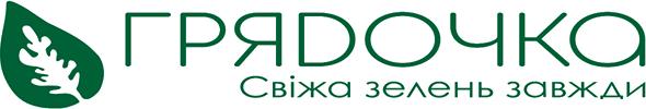 Грядочка